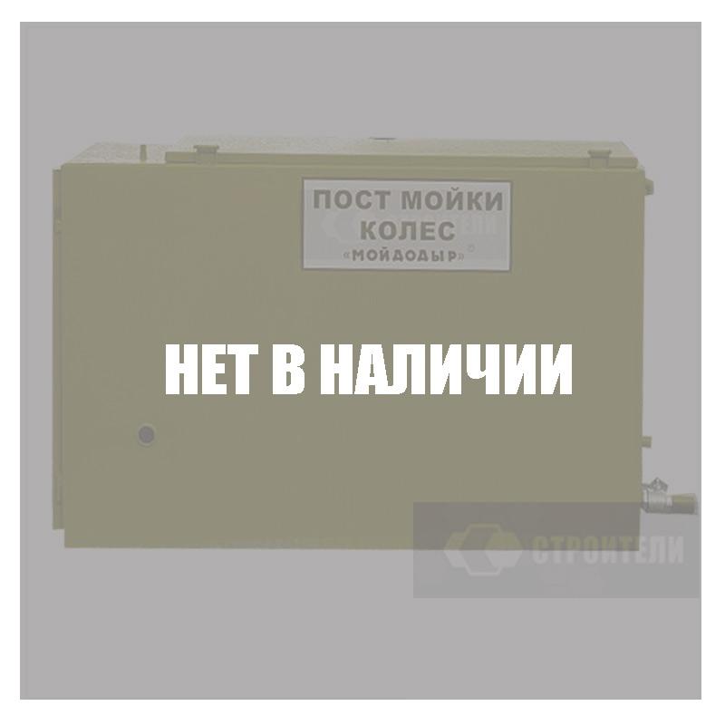 Мойдодыр К-4 - пункт мойки