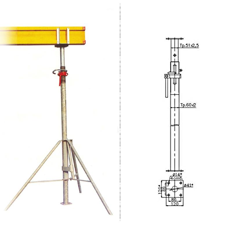 Стойка телескопическая